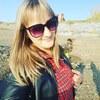 Вероника, 23, г.Новосибирск