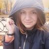 Евгения, 25, г.Пермь
