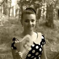 Анастасия, 31 год, Весы, Томск