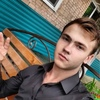 Влад, 18, г.Находка (Приморский край)