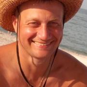 Sergey 40 Щёлкино