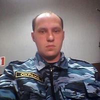 Анатолий, 31 год, Близнецы, Новый Уренгой