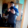 Саша, 17, Генічеськ