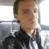 Сергей, 22, г.Алматы́