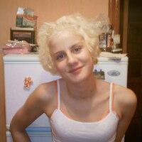 Наташа, 28 лет, Телец, Киев