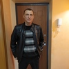 Nikolay, 37, Халтурин