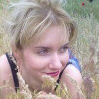 Луиза, 34 года, Рак, Астрахань