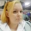 katerina, 25, Polevskoy