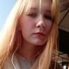 Катя, 18, г.Гомель