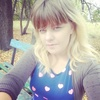 Юлия, 23, г.Бея