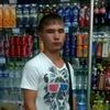 Евгений, 21, г.Забайкальск