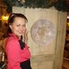 Татьяна, 36, г.Харьков
