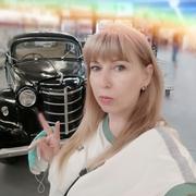 Наталья 44 Одесса