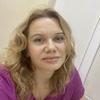 Naty, 42, г.Днепр