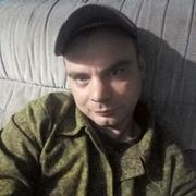 Сергей 35 Юрга