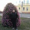 Наташа палчей, 25, г.Хуст