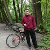Андрей, 31, г.Звенигородка