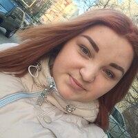 Настя, 21 год, Овен, Новороссийск