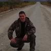 Denis, 34, Yelizovo
