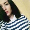 Екатерина, 19, г.Мариуполь