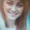 Olena, 23, г.Донецк