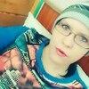 катя, 16, г.Кодинск
