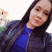 Камилла Усманова 19 Казань