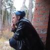 Николай, 26, г.Северск