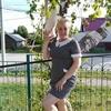 Нина, 56, г.Междуреченский