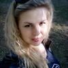 Анна, 32, г.Луганск