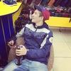 Andrey, 23, Abakan