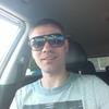 Andrey, 31, Berdsk