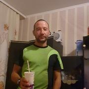 Радик 33 Альметьевск