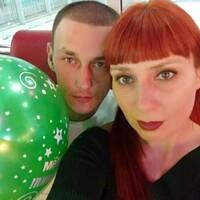 Денис, 33 года, Овен, Новосибирск