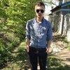 Каталин, 25, г.Черновцы