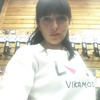 Вита, 30, г.Мирноград