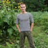 Максим, 32, г.Новодвинск