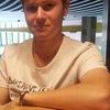 Владимир, 25, г.Ташкент