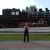 Радик, 33, г.Варна