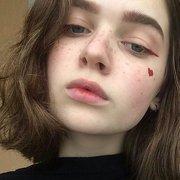 Валерия 18 Бирск