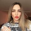 Кристи, 31, г.Иркутск