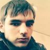 Влад, 16, г.Белгород