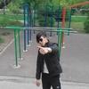 Ержан, 26, г.Алматы́