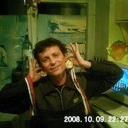 Эдуард 55 Райчихинск