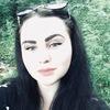 Александра, 18, г.Комсомольск-на-Амуре
