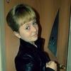 Yuliya, 24, Pestyaky