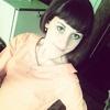 Дианочка, 18, г.Усолье-Сибирское (Иркутская обл.)
