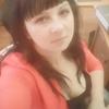 Светлана, 32, г.Волгоград