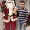 Дмитрий, 25, г.Пермь