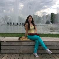 Елена, 25 лет, Водолей, Москва